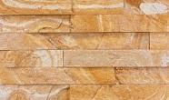 Łupek na ścianie Aranzacja ściany w kamieniu, łupek ALGIDA