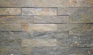 Łupek na ścianie Aranzacja ściany w kamieniu, łupek BRASIL