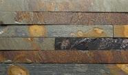 Łupek na ścianie Aranzacja ściany w kamieniu, łupek COLOMBO
