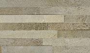 Łupek na ścianie Aranzacja ściany w kamieniu, łupek MARINA