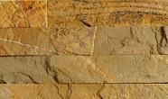 Łupek na ścianie Aranzacja ściany w kamieniu, łupek MYSTIC GOLD