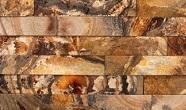Łupek na ścianie Aranzacja ściany w kamieniu, łupek Picasso