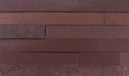 Łupek na ścianie Aranzacja ściany w kamieniu, łupek VEGAS